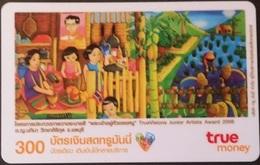 Mobilecard Thailand - True - Junior Artists Award 2006 - Malerei  (4) - Thaïland