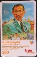 Mobilecard Thailand - True - Junior Artists Award 2006 - Malerei  (2) - Thaïland