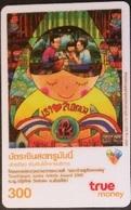 Mobilecard Thailand - True - Junior Artists Award 2006 - Malerei  (1) - Thaïland