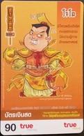 Mobilecard Thailand - True - Comic (2) - Thaïland
