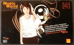 Mobilecard Thailand - Orange  - Musik - Indy - Schmetterling - Thaïland
