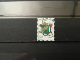 FRANCOBOLLI STAMPS COSTA D' AVORIO COTE D' IVOIRE 1969 USED STEMMI - Costa D'Avorio (1960-...)