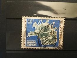 FRANCOBOLLI STAMPS COSTA D' AVORIO COTE D' IVOIRE 1974 USED ANNIVERSARY CENTENARIO U.P.U. - Costa D'Avorio (1960-...)