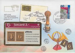 SUISSE - PHONE CARD * RARE *** TÉLÉCARTE & TIMBRE - PHILSWISS 93/1 *** - Schweiz