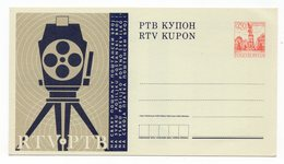 1970s YUGOSLAVIA, RTV KUPON, 1.20 DINAR, POSTAL STATIONERY, NOT USED, VOTING CARD - Postal Stationery