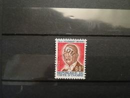 FRANCOBOLLI STAMPS COSTA D' AVORIO COTE D' IVOIRE 1976 USED PRESIDENT FELIX HOUPHOUET BOIGNY - Costa D'Avorio (1960-...)