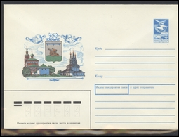 RUSSIA USSR Stamped Stationery 89-092 1989.02.14 VIAZMA City 750th Anniversary Coat Of Arm - 1980-91