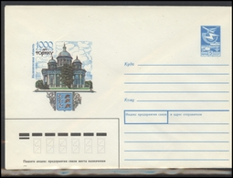 RUSSIA USSR Stamped Stationery 89-107 1989.02.20 TORZHOK City 1000 Years Anniversary Coat Of Arm - 1980-91