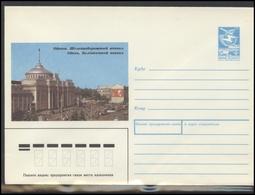 RUSSIA USSR Stamped Stationery 89-133 1989.03.14 UKRAINE Odessa Railway Station Cars - 1980-91