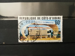 FRANCOBOLLI STAMPS COSTA D' AVORIO COTE D' IVOIRE 1978 USED DAY OF THE STAMP ANNULLO SAN PEDRO - Ivory Coast (1960-...)
