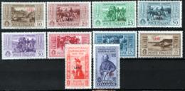 Egeo Lero 1932 Sass.17/26 */MH VF/F - Egeo (Lero)