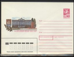 RUSSIA USSR Stamped Stationery 89-141 1989.03.17 UKRAINE Mikolaiv City 200th Anniversary Coat Of Arm Ship - 1980-91