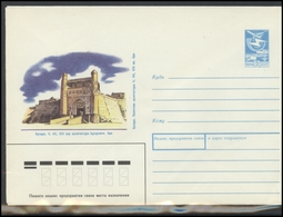 RUSSIA USSR Stamped Stationery 89-220 1989.04.26 UZBEKISTAN Bukhara Old Buildings 7th Century - 1980-91
