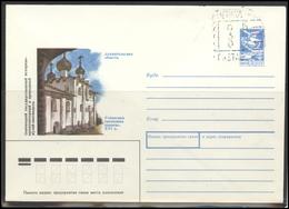 RUSSIA USSR Stamped Stationery 89-315 1989.07.18 ARCHANGELS Region SOLOVKI Church - 1980-91