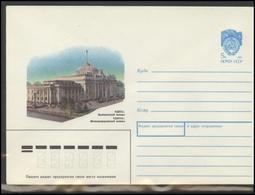 RUSSIA USSR Stamped Stationery 90-127 1990.03.27 UKRAINE Odessa Railway Station - 1980-91