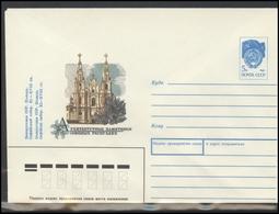 RUSSIA USSR Stamped Stationery 90-295 1990.06.21 BELARUS Polack Sofia Church - 1980-91