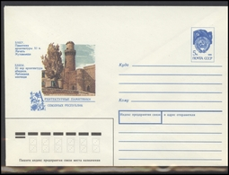 RUSSIA USSR Stamped Stationery 90-290 1990.06.21 AZERBAIJAN BAKU Mohammed Mosque - 1980-91