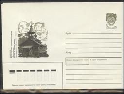 RUSSIA USSR Stamped Stationery 90-304 1990.06.28 NOVGOROD Museum VITOSLAVICY - 1980-91