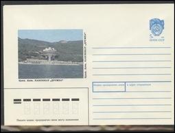 RUSSIA USSR Stamped Stationery 90-328 1990.07.23 UKRAINE Crimea Yalta - 1980-91