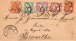 24 NOV 99 Envelopje Met 4kleurenfrankering Van SITTARD Naar Bruxelles - Periode 1891-1948 (Wilhelmina)