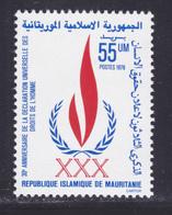 MAURITANIE N°  405 ** MNH Neuf Sans Charnière, TB (D8964) Droits De L'homme - 1978 - Mauritania (1960-...)