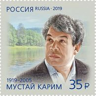 Russia 2019 One 100th Anniv Birth Of Mustai Karim Writer Poet Poem Russian Literature ART Famous People Stamp MNH - Art