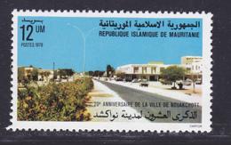 MAURITANIE N°  404 ** MNH Neuf Sans Charnière, TB (D8963) Ville De Nouakchott - 1978 - Mauritania (1960-...)