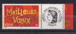 France 2003 Yvert 3623A Avec Vignette Neuf** MNH (170) - Ungebraucht