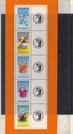 France 2007 Yvert Feuillet 4082/86 Avec Vignette Neuf** MNH (171) - Francia