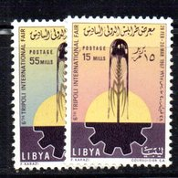 APR1418 - LIBIA LYBIA 1967 , Serie Yvert  N. 304/305  ***  MNH  (2380A) - Libia