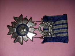 Medaille N°3 - France