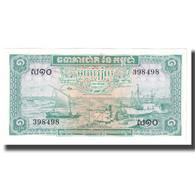 Billet, Cambodge, 1 Riel, KM:4c, NEUF - Cambodia