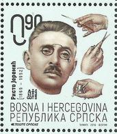 BHRS 2019-785 RISTA JEREMICH, BOSNA AND HERZEGOVINA REPUBLIKA SRBSKA, 1 X 1v, MNH - Bosnien-Herzegowina