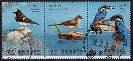 CHINA-TAIWAN Mi. Nr. 1996-1998 O Zusammendruck (A-3-51) - 1945-... Republik China