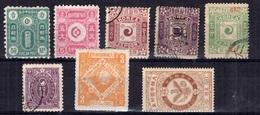 Royaume De Corée Huit Timbres Anciens 1894/1903. Bonnes Valeurs. B/TB. A Saisir! - Korea (...-1945)