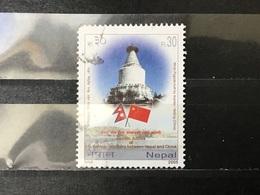 Nepal - Diplomatieke Relatie Met China (30) 2005 - Nepal