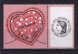 France 2005 Yvert 3747A Avec Vignette Neuf** MNH (173) - Ungebraucht