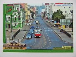 Ukraine. Kharkiv Poltavsky Shlyakh (way) Street With Tram Modern PC From Big Set - Tranvía