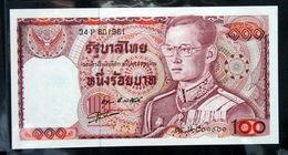 Thailand Banknote 100 Baht Series 12 P#89 SIGN#55 UNC - Thailand