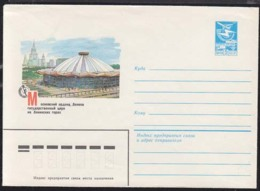 RUSSIA (1984) Moscow State Circus. 5 Kop Illustrated Postal Stationery Envelope (mint). - 1980-91