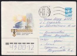 RUSSIA (1986) Tashkent State Circus. 5 Kop Illustrated Postal Stationery Envelope (used). - 1980-91
