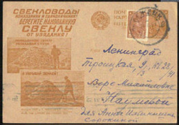 """RUSSIA (1931) Piles Of Sugar Beets. Postal Card (used) With Illustrated Advertising """"Collective Farmers And Individuals - 1923-1991 URSS"""
