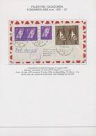 Ägypten - Besetzung Von Palästina: 1957/1965, GAZA, Attractive Collection Comprising 16 Commercial C - Egypte