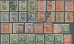China - Lokalausgaben / Local Post: 1893/97, Amoy-Wuhu, Mint And Used Collection On Stock Cards Inc. - Zonder Classificatie