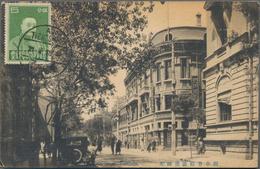 China - Besonderheiten: 1902/39 (ca.), 16 Ppc With Tientsin City Scenes Inc. Italian, French And Ger - China