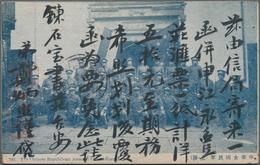 "China - Besonderheiten: 1911, ""Chinese Republican Amazon Corps Shanghai"" (overwritten By Message But - China"