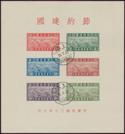 China - Volksrepublik: 1940/49, MNH, Unused Mounted Mint Or Unused No Gum As Issued Plus Used, Doubl - 1949 - ... Volksrepublik