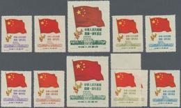China - Volksrepublik: 1950, Tiananmen Definitives, 1st Issue, 1st Anniv. Of The People's Republic ( - 1949 - ... Volksrepublik