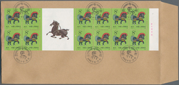 China - Volksrepublik: 1988/2002 (ca.), Approx. 800 FDCs Of Souvenir Sheets, Usually In Duplicates R - 1949 - ... Volksrepublik