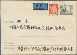 China - Volksrepublik - Ganzsachen: 1956/65, Stationery Envelopes 8 F. Grey Or Green (14) With Print - 1949 - ... Volksrepublik